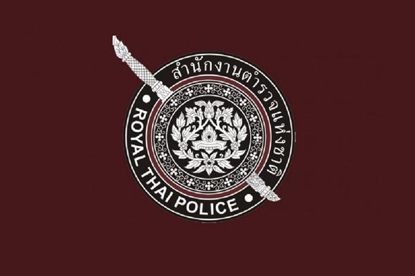 สำนักงานตำรวจแห่งชาติ เตรียมเปิดรับสมัครสอบตำรวจรอบใหม่ 3,000 อัตรา
